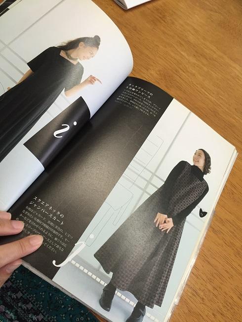 ときめく黒い服
