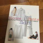 ブラウス、スカート、パンツ